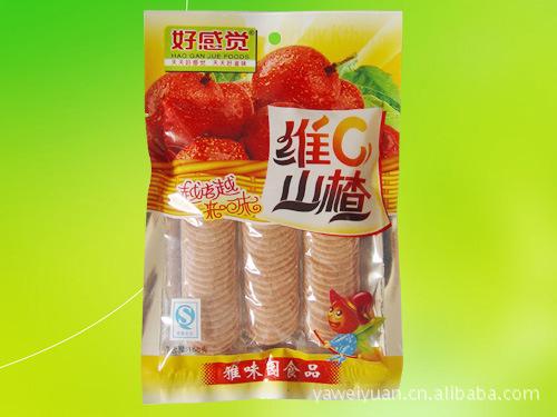 九制甘草榄 橄榄 好感觉 -价格,厂家,图片,蜜饯果脯,揭西县雅味园
