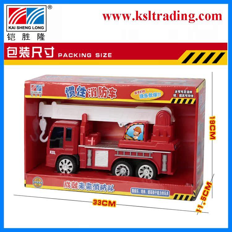 4472惯性万博体育ios下载车吊机 儿童过家家玩具  婴幼儿早教玩具 厂家直销
