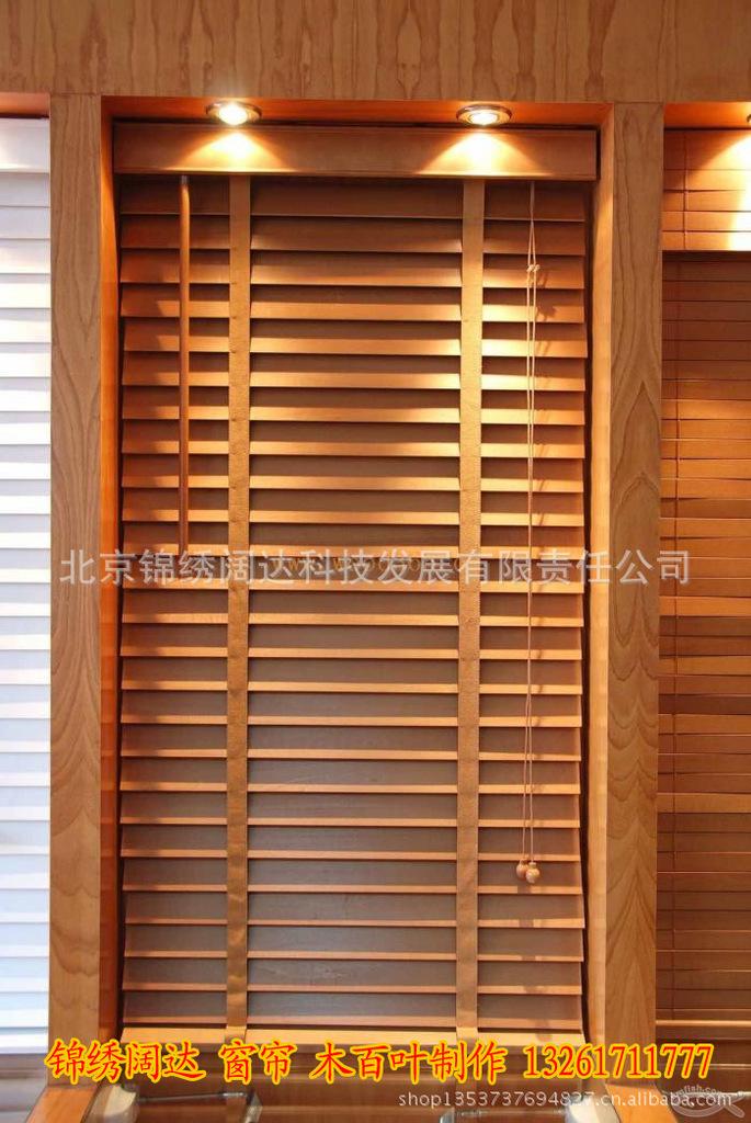 北京罗马窗帘,高档穿管窗帘,窗幔 普通打褶 现代风格窗帘布艺 -价图片