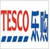 BDBC验厂审核指导,特易购TESCO客户审核服务指导