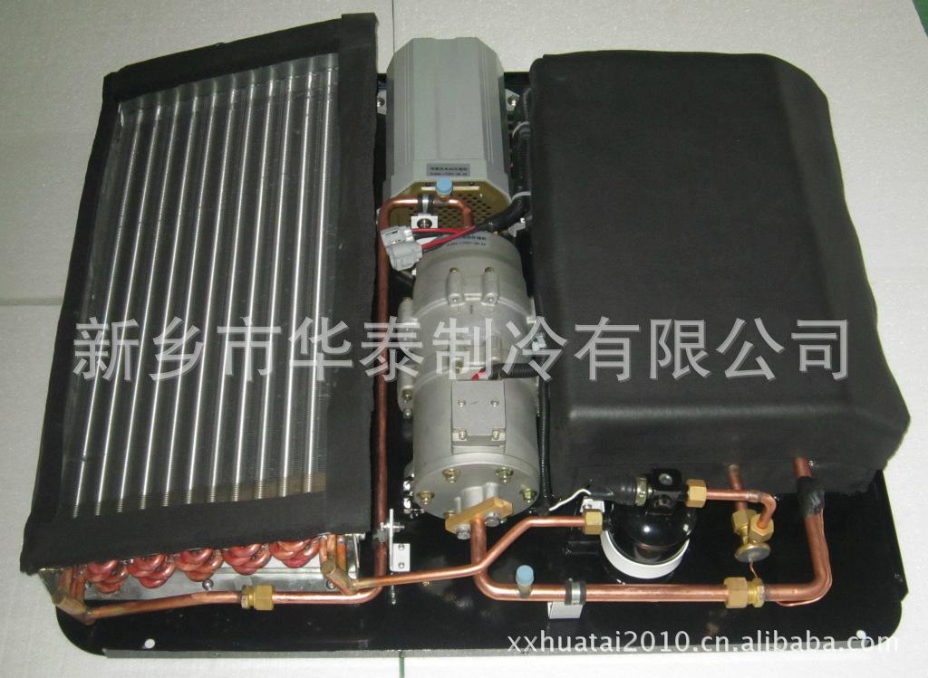 汽车空调 新型顶置式直流 电动汽车空调 DC 20图片
