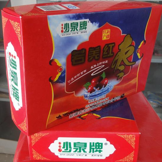 二级1000克红色天地盖礼盒