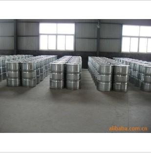 l供应高品质、高质量的  NMP