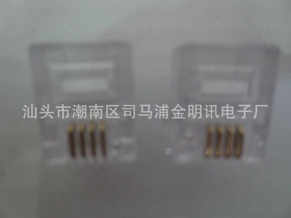 厂家直销 RJ11 水晶头 6P4C 电话水晶头 网络水晶头