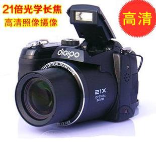批发:长焦数码相机 单反数码相机 1600万像素21倍光学 单反相机