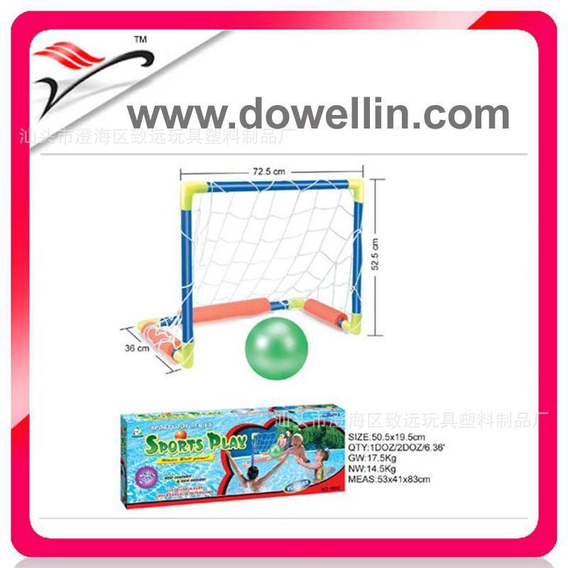 【水上手手球水上体育玩具v手球球门戏水体育安庆围棋图片