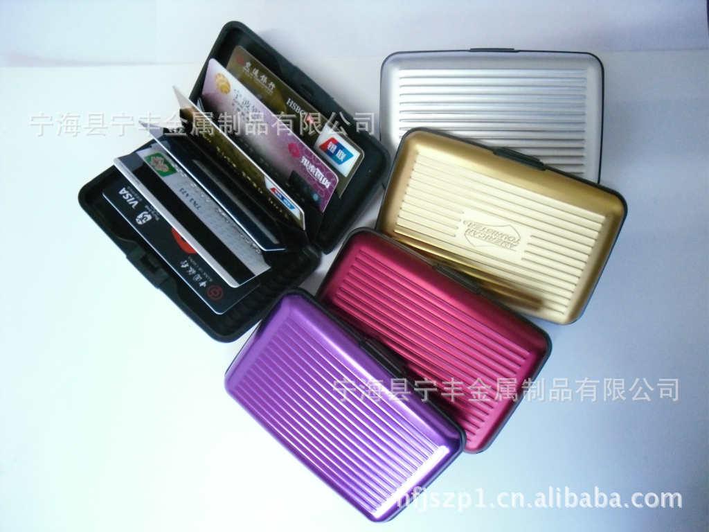 专业生产精致铝制金属卡包时尚彩色铝制钱包、精美实用、可印LOGO