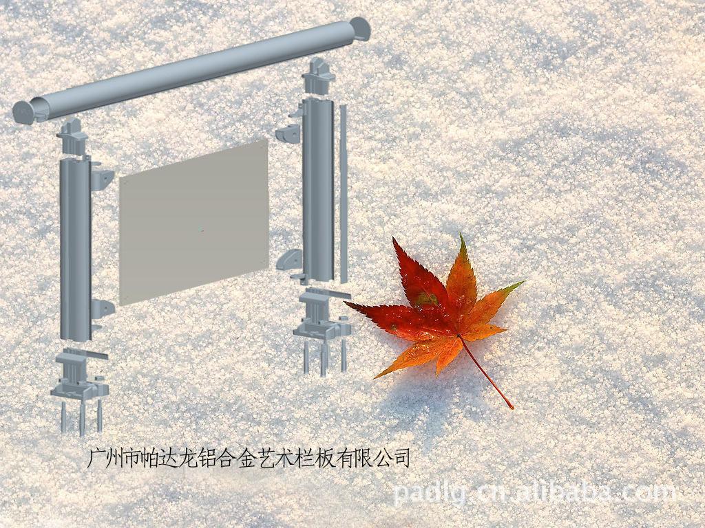 【安装简单,稳固】拼装型铝合金室外园林护栏  厂家直销