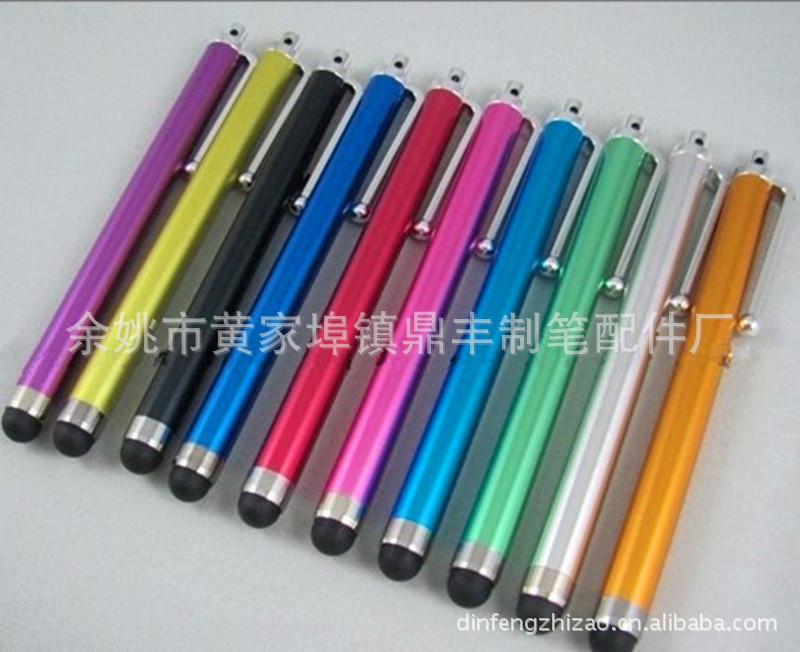 【厂家直销】电容笔手写笔触摸笔~