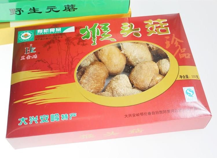 猴头菇礼盒 黑金砖有机蘑菇 食用菌 大兴安岭特产 散200g