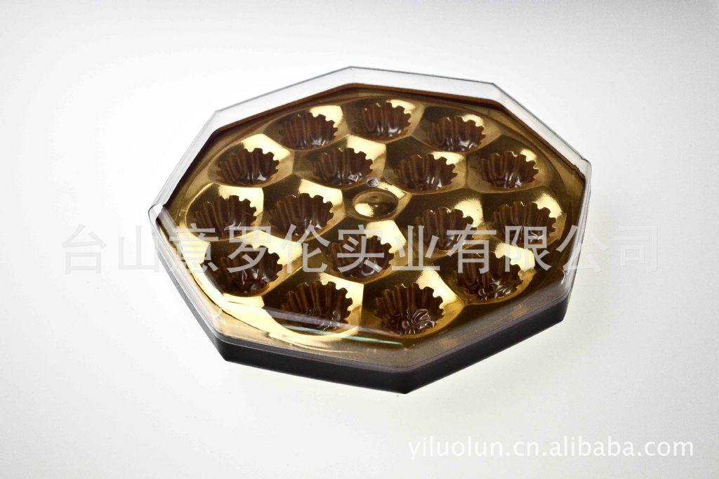 16粒八角形巧克力塑料盒/巧克力礼品包装盒(工厂直销)