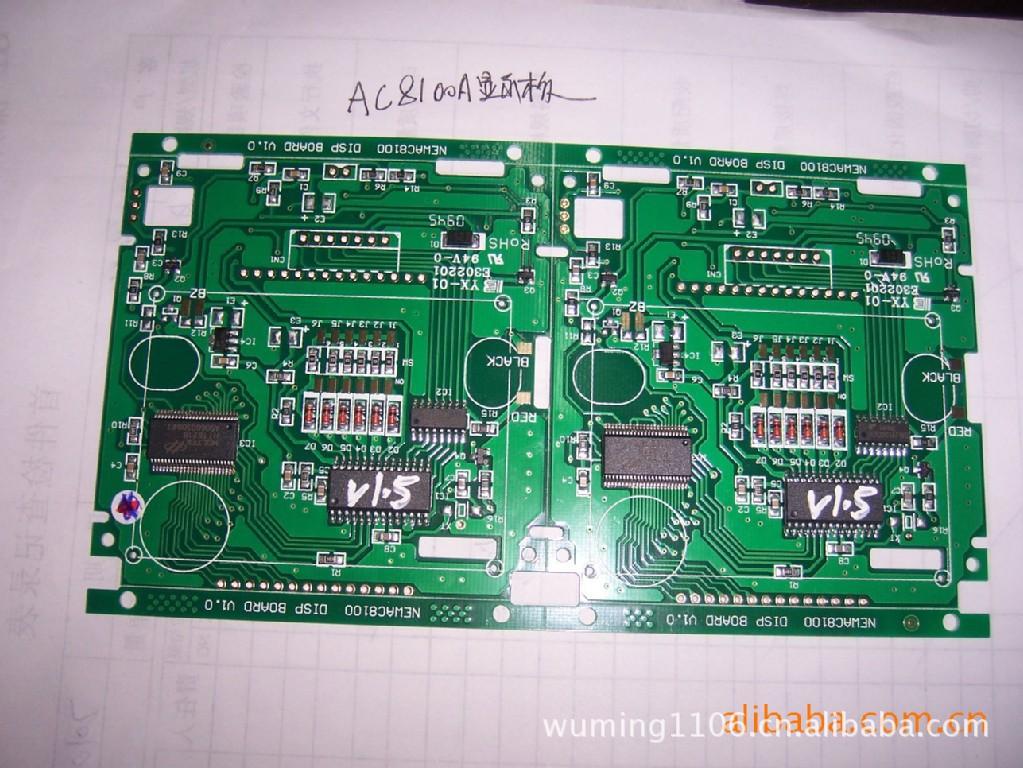 插件加工/焊接加工/组装加工/电子加工/贴片加工/加工