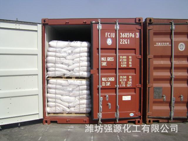 厂家专供74%二水片状粉状氯化钙【质优价廉】