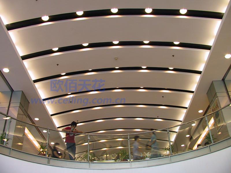金属建材 会议室吊顶天花 室内造型铝单板 金属建材尽在阿里巴巴