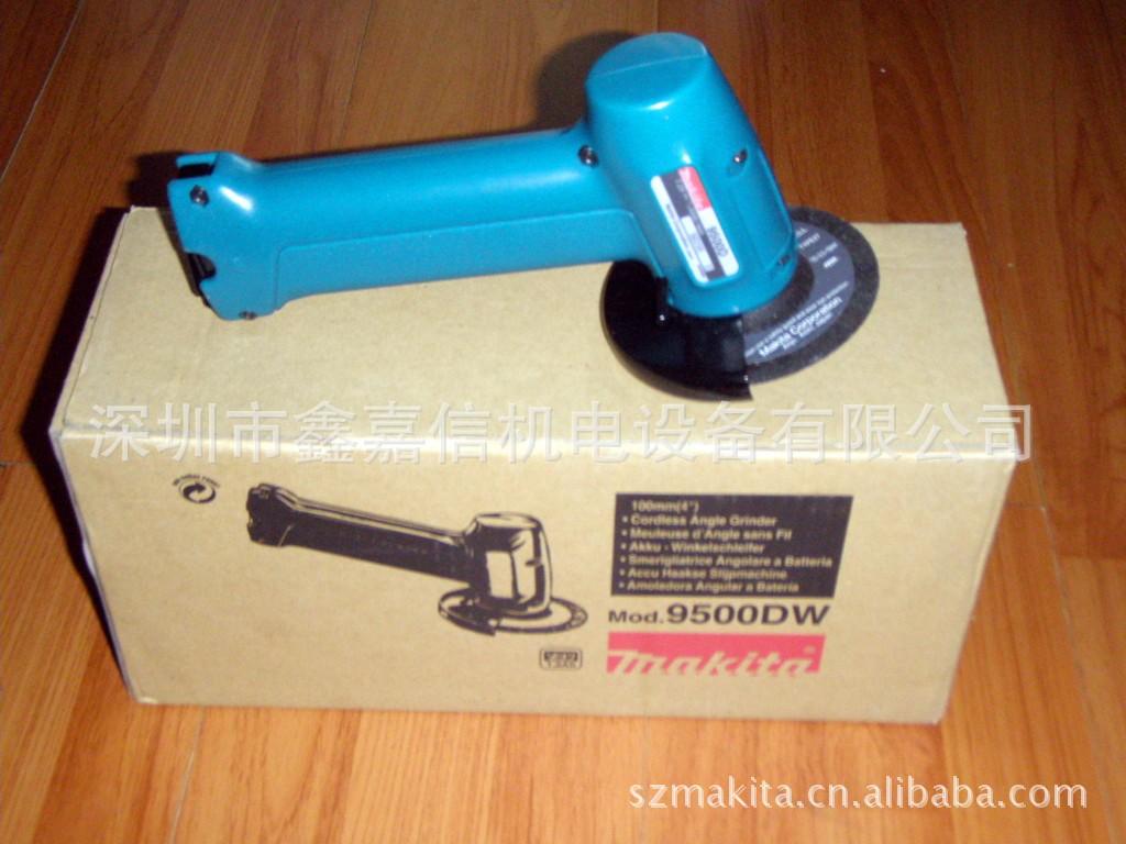 现货独家批发日本makita牧田9500DW充电磨光机