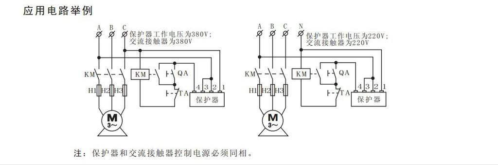 jd-5 jd-5b,jd-6 电动机综合保护器 电动机断相过载保护器bhq
