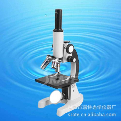 惠更斯目镜 直筒式单目头 20x 640x 简单款 生物显微镜 ...