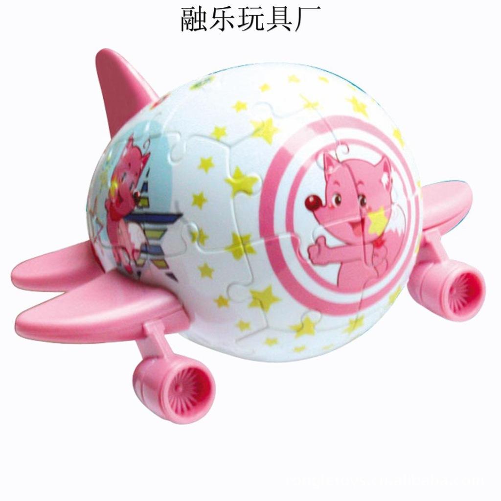 具 diy玩具拼图 KT猫3D立体飞机拼图 -价格,厂家,图片,拼图拼