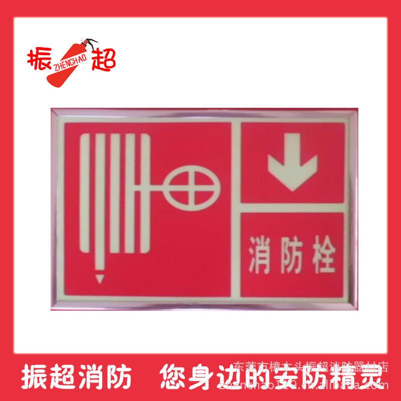 万博体育ios下载栓标识牌 荧光自发光 带银色边框 可黏贴