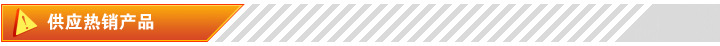 国际标准 不干胶标签 警示牌标志卷入警告 艾瑞达ROL-L005