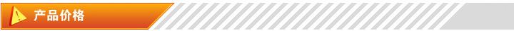 供应 国际标准艾瑞达HIT-M001高温标识警告标签 环保防水防油