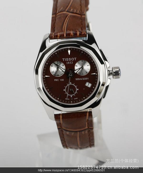 2012新款手表 天梭女表 皮带多功能手表 女士手表 手表批发批发图片