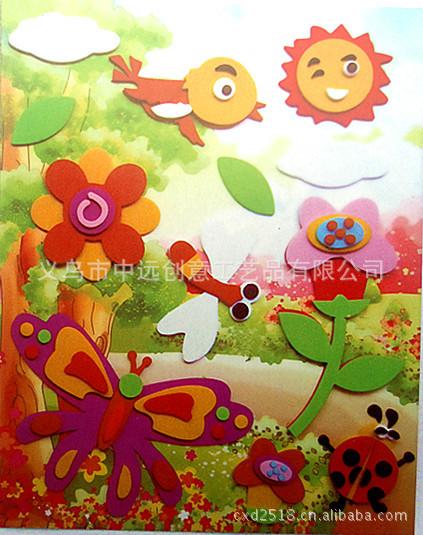 幼儿优秀粘贴画-EVA手工制作贴画 儿童自己动手制作EVA拼