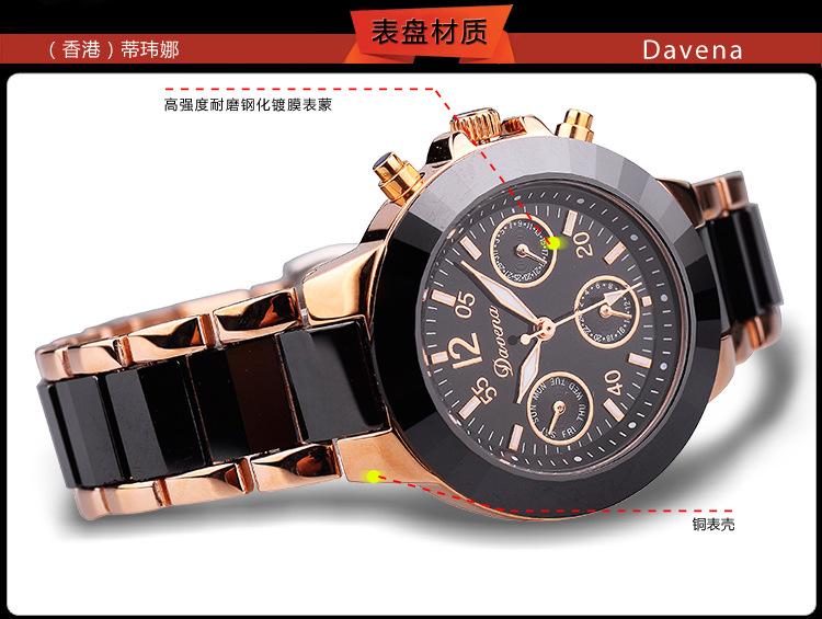 批发采购钟表-蒂玮娜原装正品陶瓷手表 三个小