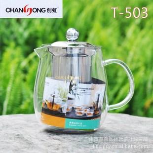 创虹T-503不锈钢网玻璃壶 花茶壶 红茶泡 绿茶泡 玻璃杯