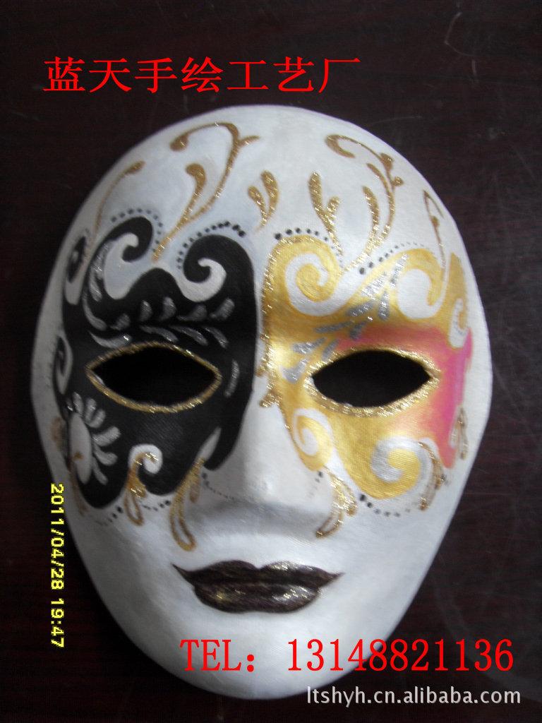 批发采购脸谱-手绘面具脸谱定做批发 纸浆面具-手绘纸浆面具图案大全