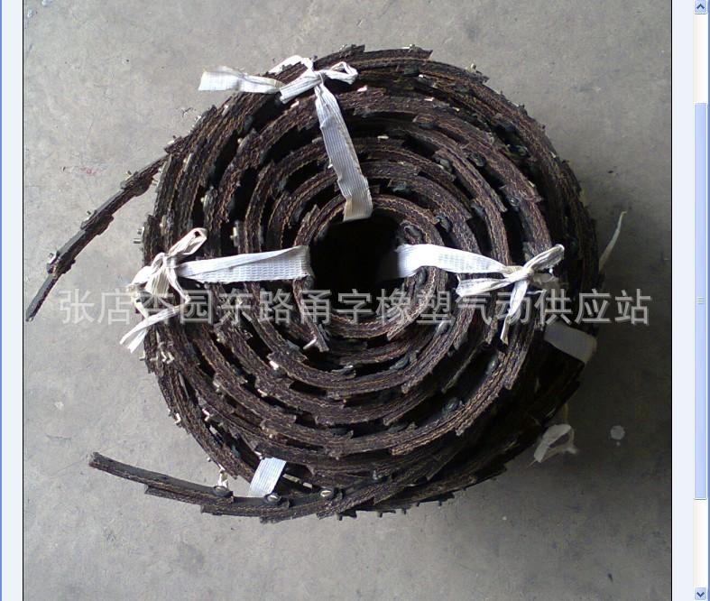 山东淄博工业皮带 张店活络带 活节带A型