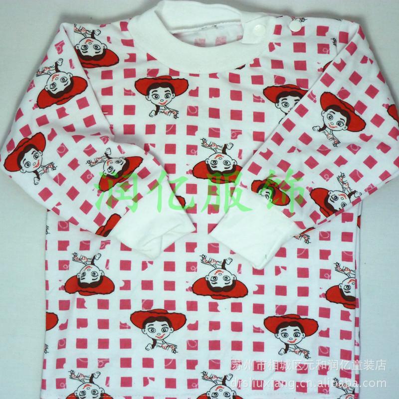 婴幼儿 儿童秋衣 棉毛衫 单件肩扣秋衣 婴儿秋衣图片,批发 婴幼儿 儿