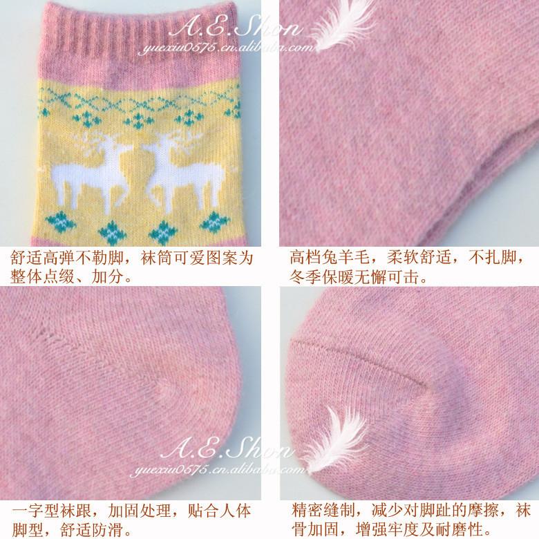 S318新款兔羊毛袜子 复古民族风可爱小鹿款女袜 袜子 袜子批发
