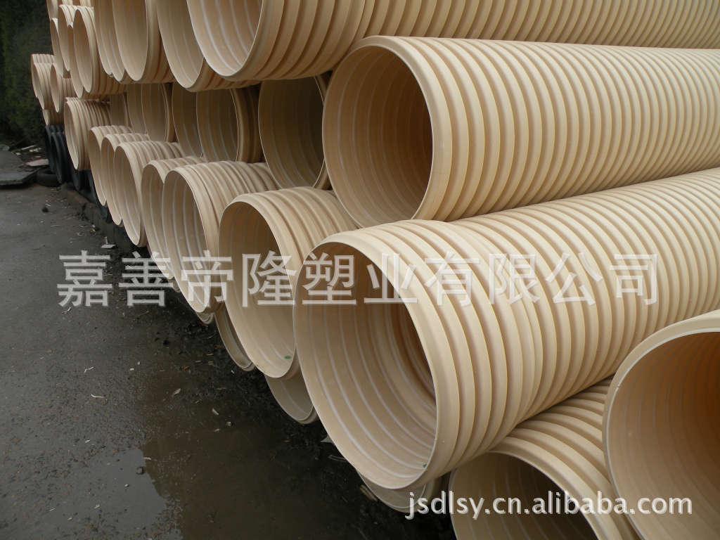 排水管 排污管 PVC U双壁波纹管 UPVC波纹管