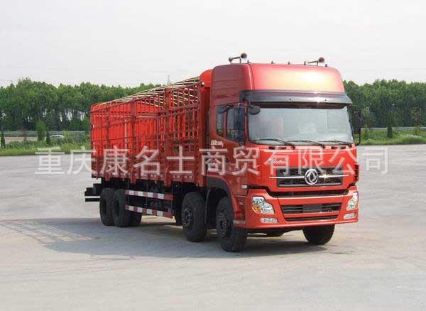 东风DFL5320CCQA仓栅式运输车ISLe315东风康明斯发动机