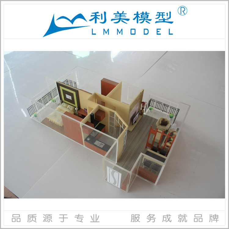 利美建筑模型设计 户型模型 室内模型 承接各地模型加工生产图片