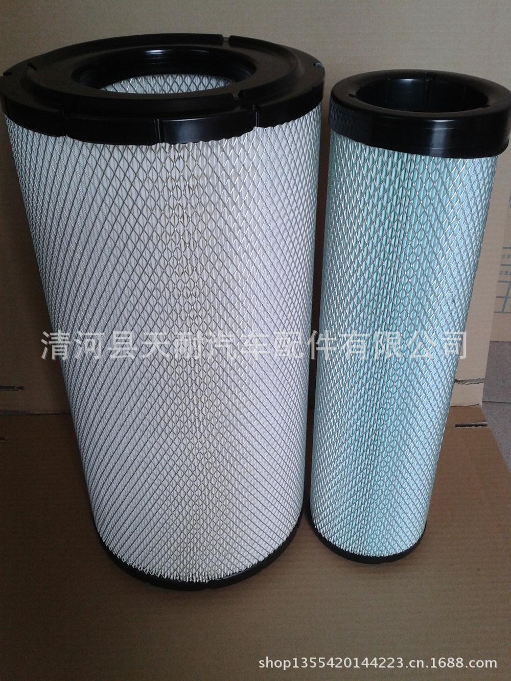 厂家供应K2851沃尔沃空气滤清器