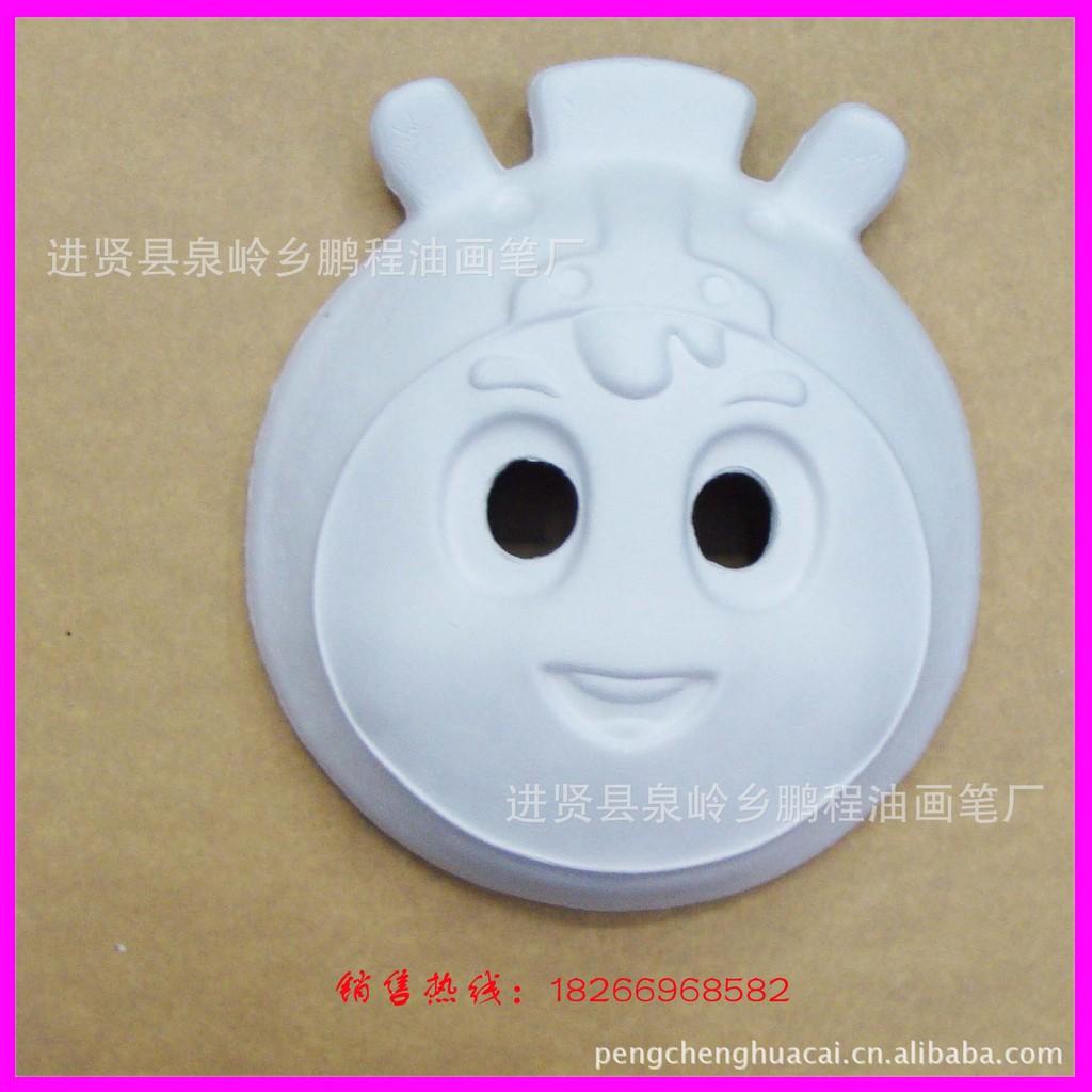万圣节面具 面具 纸浆面具 万圣节面具 脸谱 手绘 v形脸 阿里巴巴