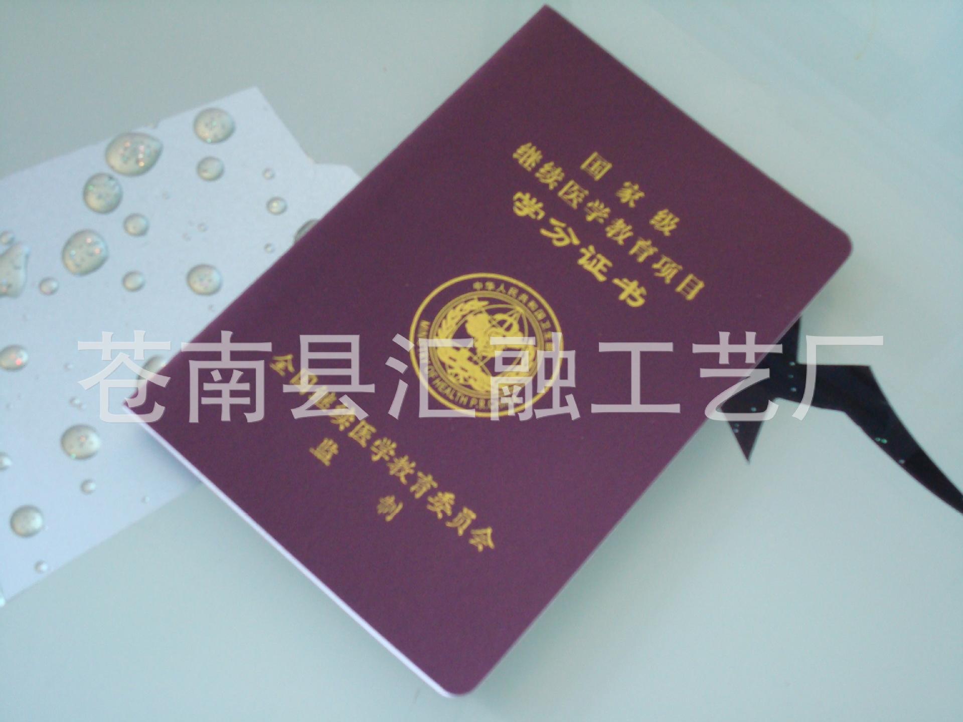 华医网继续教育网络登录:如何使用Huayi.com继续医学教育学习卡