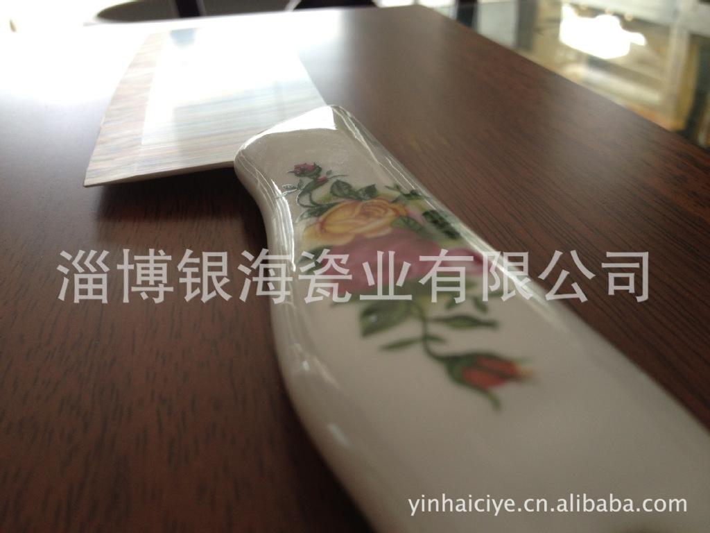 陶瓷刀单刀