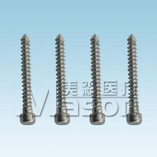 699161金属带锁髓内钉