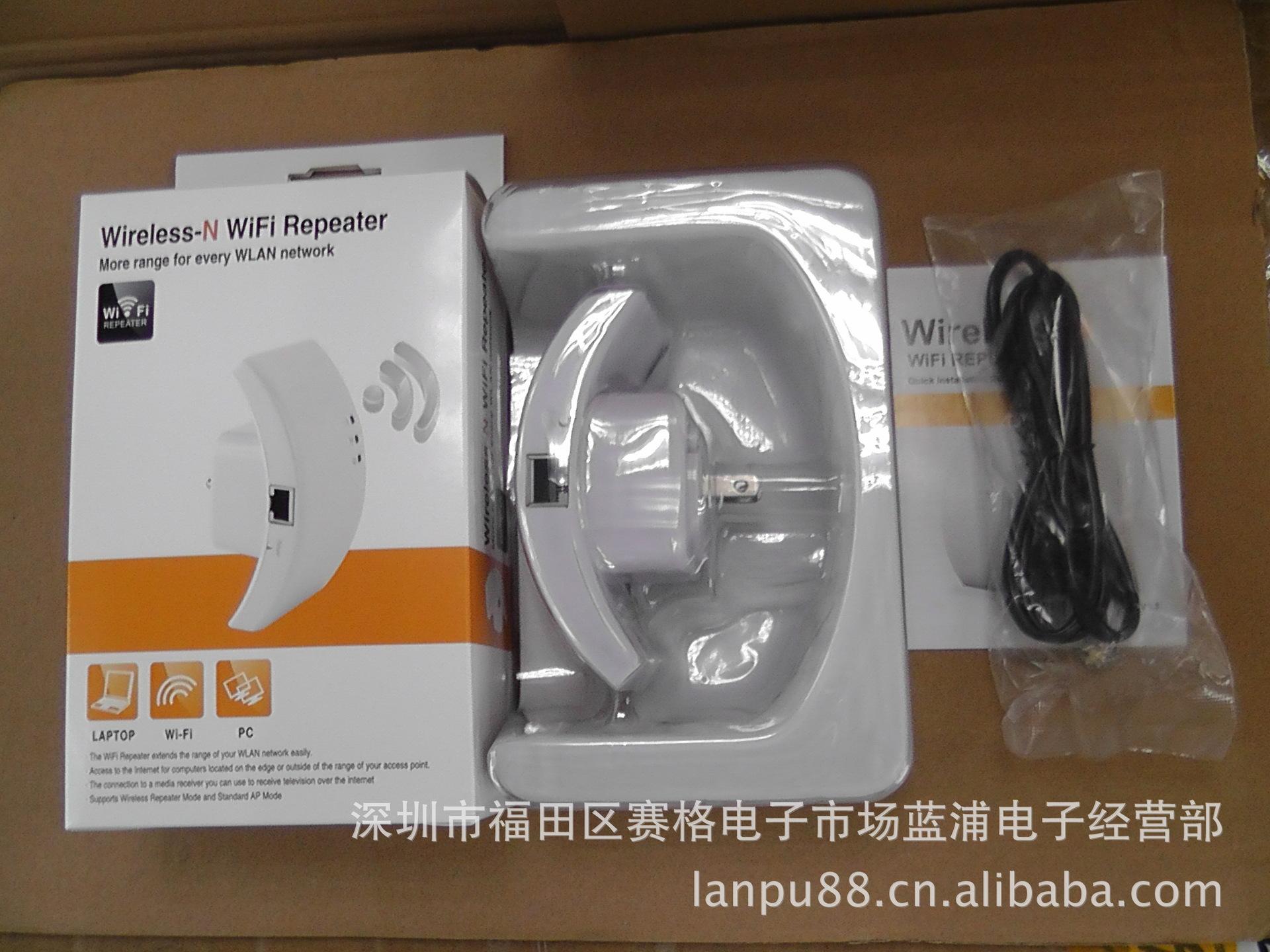 Wifi Repeater无线中继器 300MbpsWIFI信号放大器 无线信号延长器 -图片