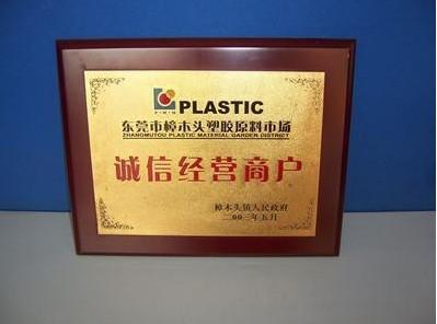 光滑性、,抗结块性、无规共聚物利安德巴塞尔1600M,高韧性PB-1
