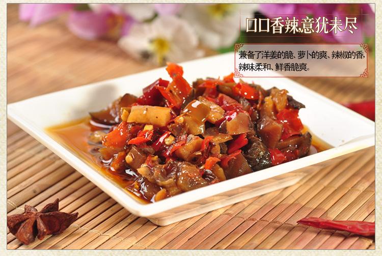 阿婆小菜(1)