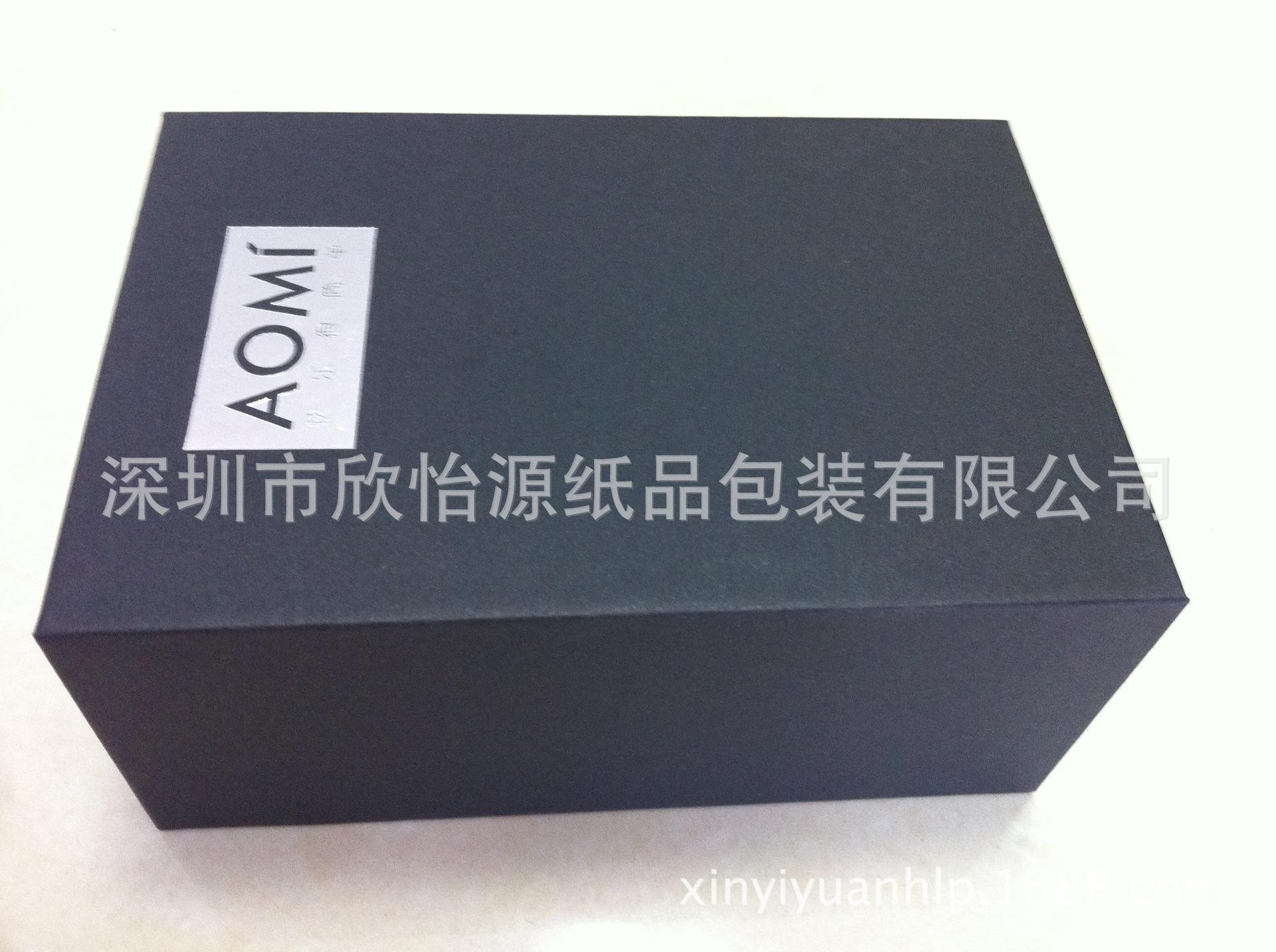 苹果-黑色特种纸平板电脑包装盒三星纸盒小11手机点图片