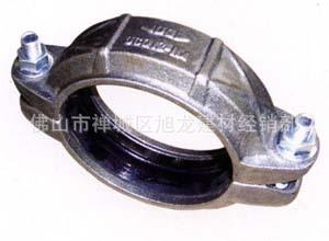 厂家直销不锈钢卡箍、沟槽式管件和水管接头