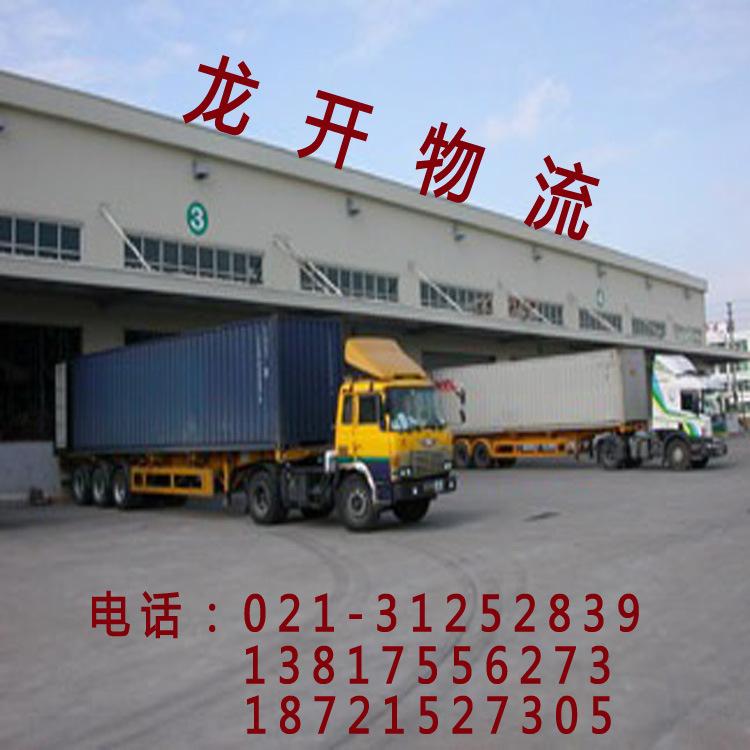 上海到毕节物流公司 货运专线