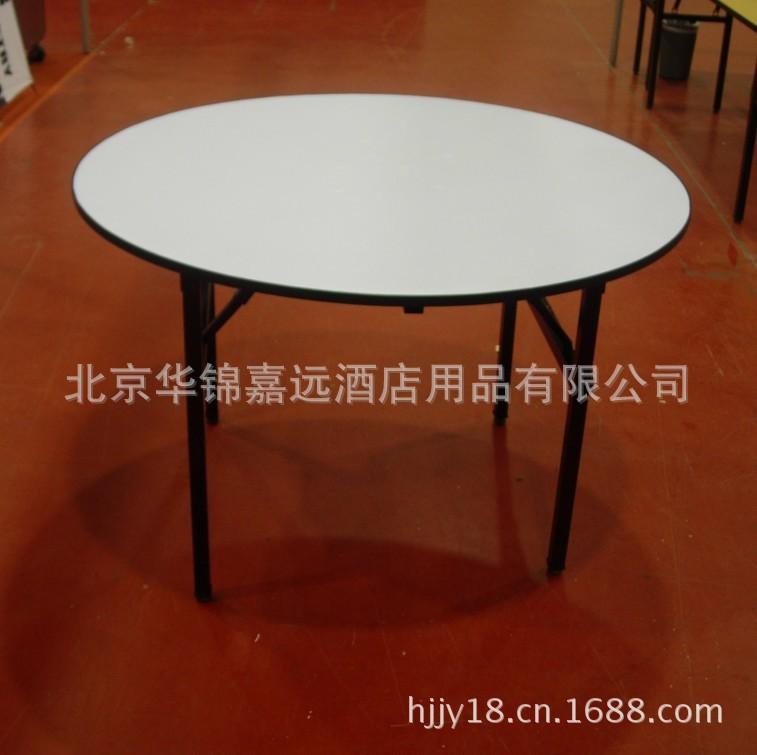 4米圆台折叠大圆桌饭店宴会餐桌椅餐台