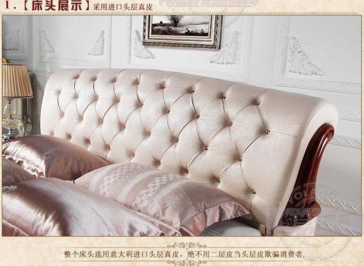 【紫罗兰家具现代家具床欧式真皮床实木床1北美红橡太子图片