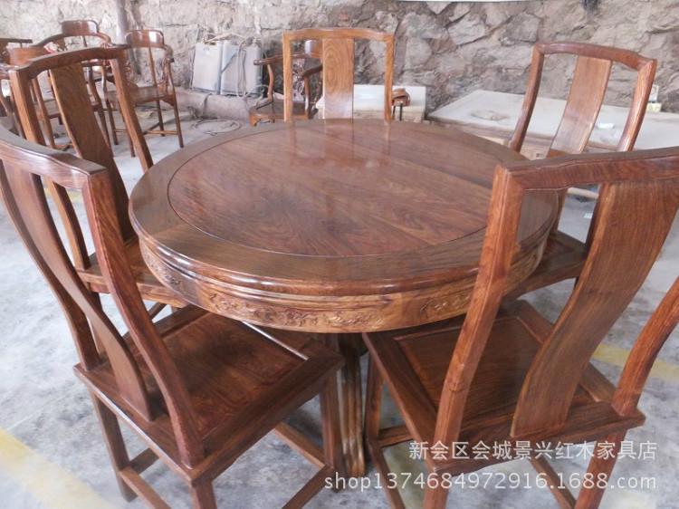 中式明清古典红木家具刺猬紫檀明式餐桌1.08米7件套 -价格,厂